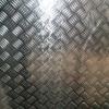 Лист алюминиевый рефленый